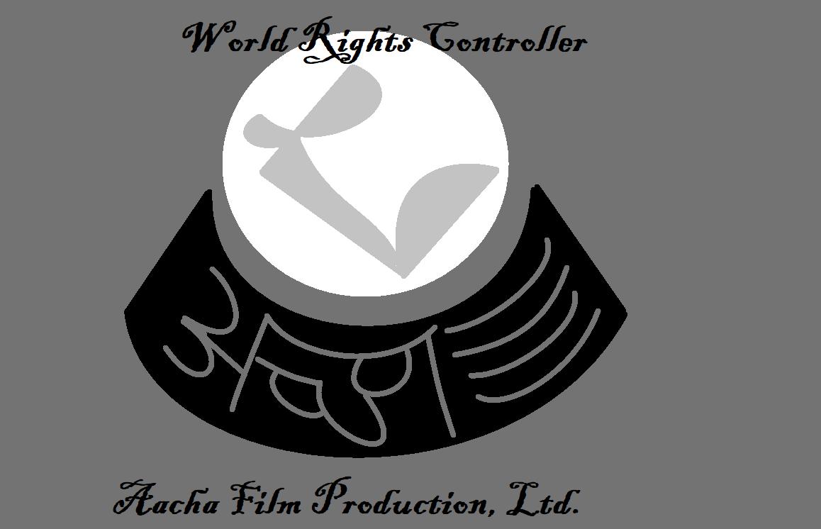 Aacha Film Production Ltd (India) | The Covish Wiki | FANDOM powered