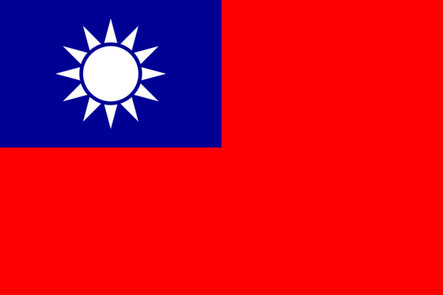 File:Republic of China.png