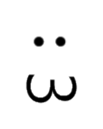 Derpy Roblox Face Derp Face The Derpy Dimension Wiki Fandom