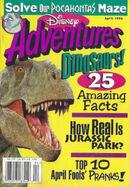 Disney Adventures April 1996