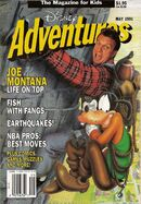 Disney Adventures May 1991