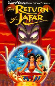 Return of jafar vhs cover