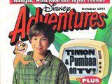Disney Adventures Volume 5, Number 14