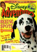 Disney Adventures December 1996