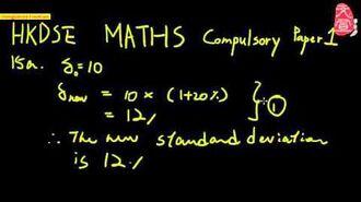 【文宣學社】數學 DSE 2012 Paper1 Q15