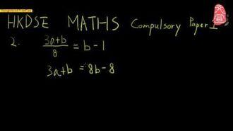 【文宣學社】數學 DSE 2012 Paper1 Q2