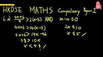 【文宣學社】數學 DSE 2012 Paper1 Q6