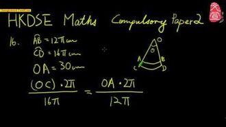 【文宣學社】數學 DSE 2012 Paper2 Q16