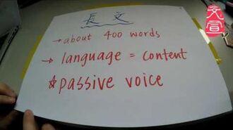 【文宣學社】英文 English Writing General Notes