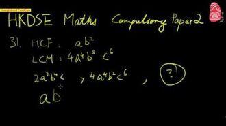 【文宣學社】數學 DSE 2012 Paper2 Q31