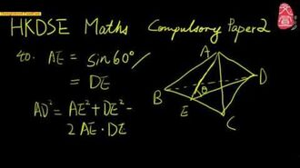 【文宣學社】數學 DSE 2012 Paper2 Q40