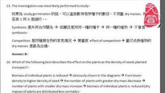 【文宣學社】生物BIO DSE 2012 Paper1 MC Q13-14