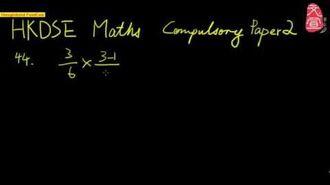 【文宣學社】數學 DSE 2012 Paper2 Q44