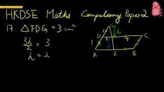 【文宣學社】數學 DSE 2012 Paper2 Q17