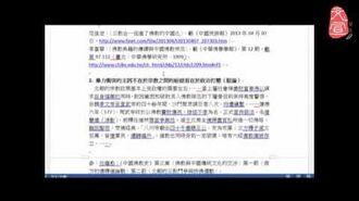 【文宣學社】DSE解卷—練習卷- 中國歷史卷1單元5—13b