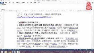 【文宣學社】DSE解卷—練習卷- 中國歷史卷1單元5—13a