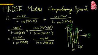 【文宣學社】數學 DSE 2012 Paper2 Q19