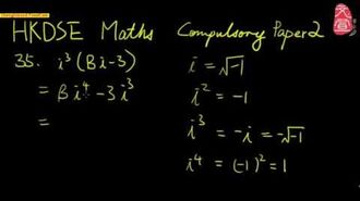 【文宣學社】數學 DSE 2012 Paper2 Q35