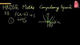 【文宣學社】數學 DSE 2012 Paper2 Q38