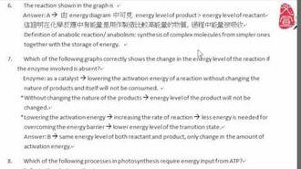 【文宣學社】生物 DSE 2013 Paper1 MC Q6-7