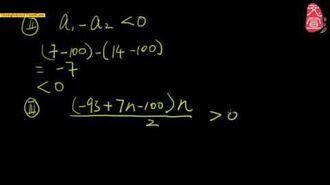【文宣學社】數學 DSE 2012 Paper2 Q37