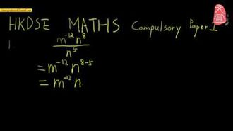 【文宣學社】數學 DSE 2012 Paper1 Q1