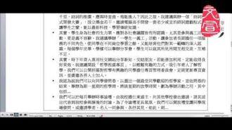【文宣學社】中文 DSE Paper 5 intro-1