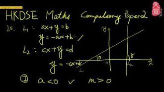 【文宣學社】數學 DSE 2012 Paper2 Q25