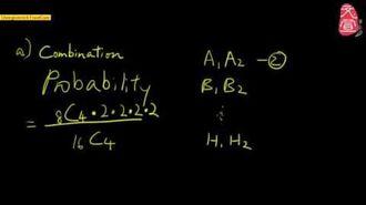 【文宣學社】數學 DSE 2012 Paper1 Q16