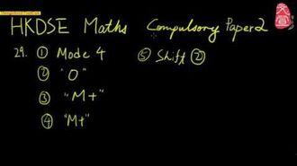 【文宣學社】數學 DSE 2012 Paper2 Q29