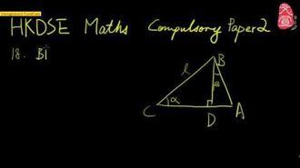 【文宣學社】數學 DSE 2012 Paper2 Q18
