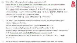 【文宣學社】生物 DSE 2013 Paper1 MC Q11