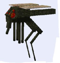 IconMosquito