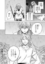 Chapter 24a