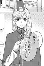 Anna (Manga)
