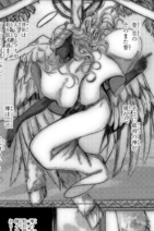 Creator (Manga)