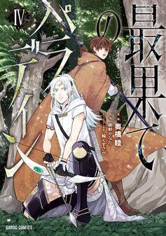 Manga Vol 4 JP