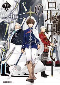 Manga Vol 5 JP