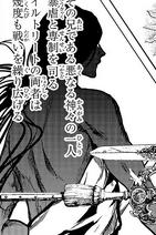 Illtreat (Manga)