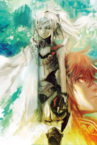 Meneldor (Light Novel)