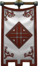 Tfr stormwind medical corps banner vertical