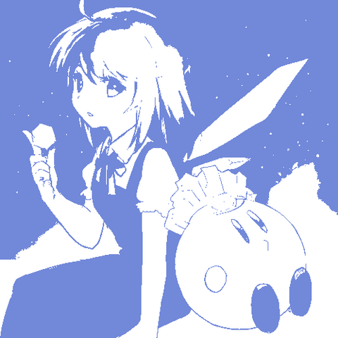 File:BLURP cirno and kirby.png
