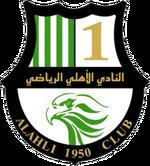 Al-Ahli SC Doha