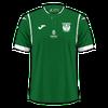 Leganés 2017-18 third
