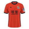 Real Sociedad 2017-18 away