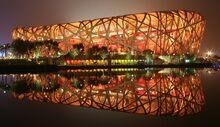 1024px-Beijing national stadium