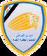 Dawri Al-Nokhba Logo