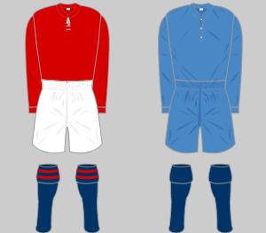 Arsenal Kit 1918-20