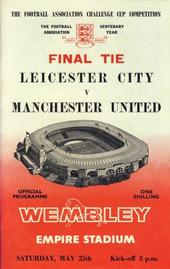 1963facupfinalprog