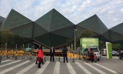 ShenZhen Universiade Sports Centre